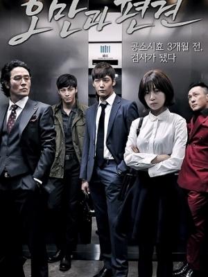 Kiêu Hãnh Và Định Kiến - Pride And Prejudice (2014)