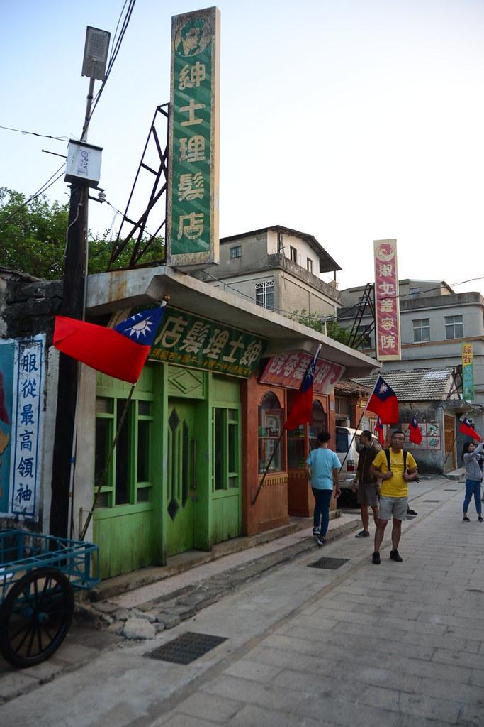 金門 軍中樂園街景