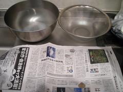 まな板に新聞紙を敷き、氷水、ざるを用意します