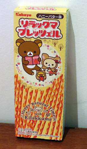 Rilakkuma 'Happy Natural Time' pretzel snacks from Tofu Cute