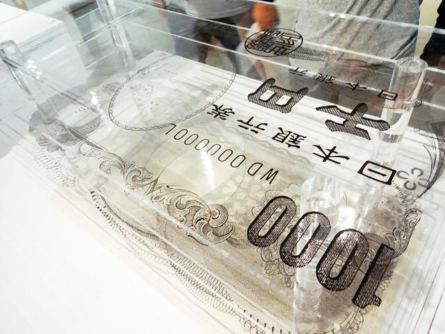 Design Ah Exhibition: Money Breakup! by Okazaki Tomohiro