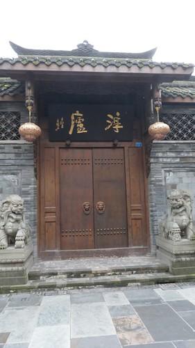 Chengdu-Teil-3-116