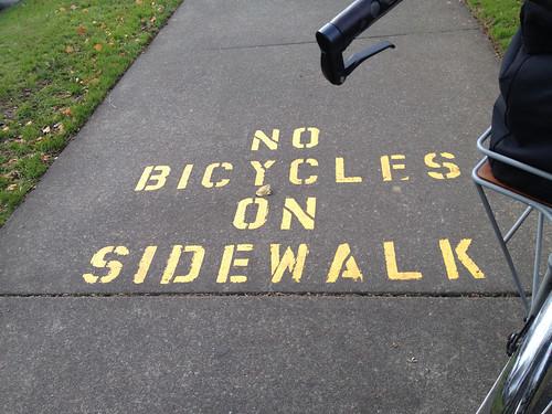 Kaiser Permanente sidewalk
