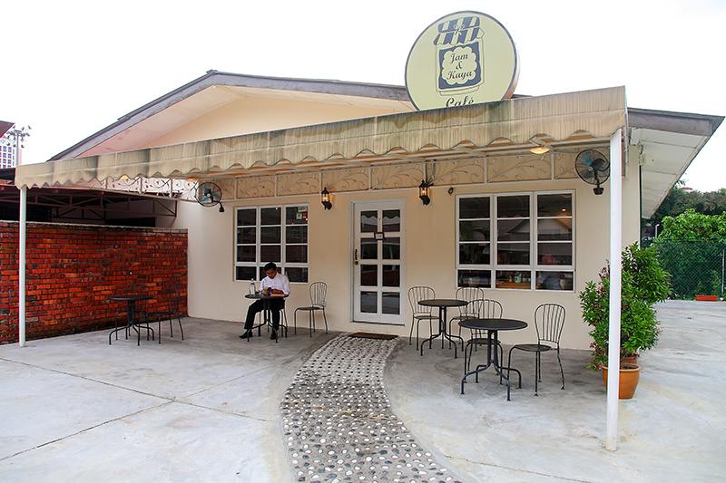 Jam-&-Kaya-Cafe