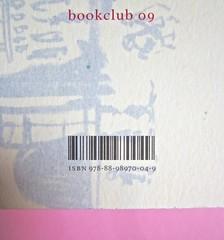 Errori necessari, di caleb Crain. 66thand2nd edizioni 2014. Progetto grafico: : Silvana Amato. Ill. alla cop.: P. d'Oltreppe. Quarta di copertina (part), 2