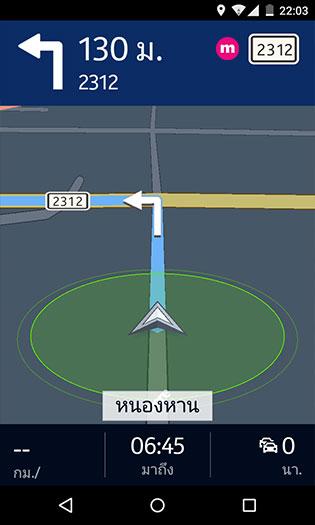 Here maps beta