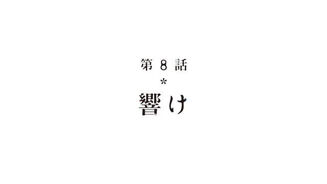 KimiUso ep 8 - image 35
