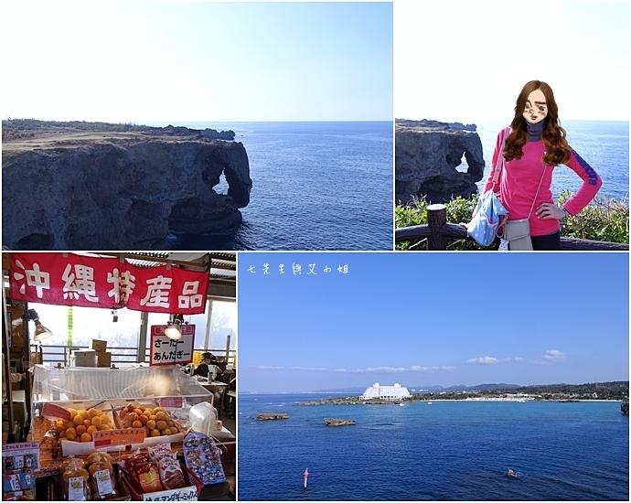 13 日本沖繩五天四夜租車自由行 萬座毛