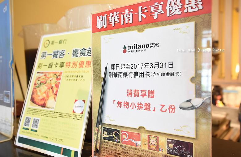 台中義大利麵中科商圈米蘭街美食餐廳05