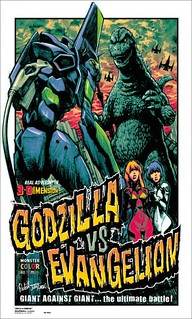 Rockin'Jelly Bean 《哥吉拉VS福音戰士》絹印海報 ゴジラ対エヴァンゲリオン