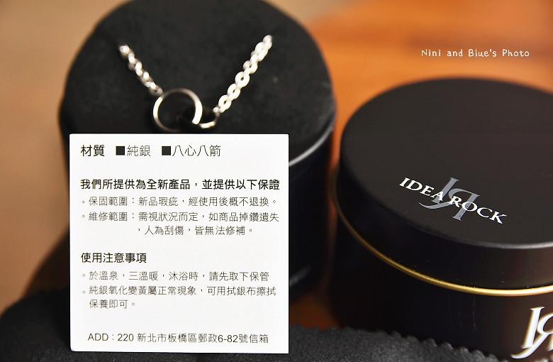 IDEA ROCK情侶手鍊戒指項鍊手環銀飾14