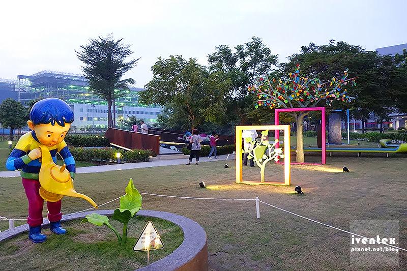 24幾米裝置藝術小公園