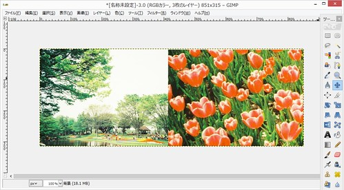 SnapCrab_[名称未設定]-30 (RGBカラー 3枚のレイヤー) 851x315 – GIMP_2014-12-4_14-11-3_No-00