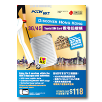 Discover Hong Kong Tourism SIM Card