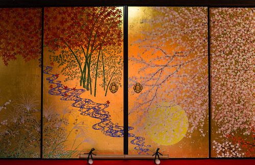autumn macro japan digital landscape temple nikon kyoto micro nippon af 60mm afs d800 japanesestyle autofocus enkoji 圓光寺
