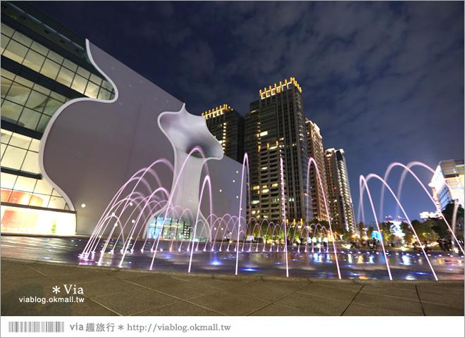 【大都會歌劇院】台中國家歌劇院~夜間水舞篇。光舞紀/光影藝術節16