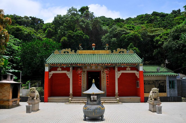 Temple near Hang Hau station