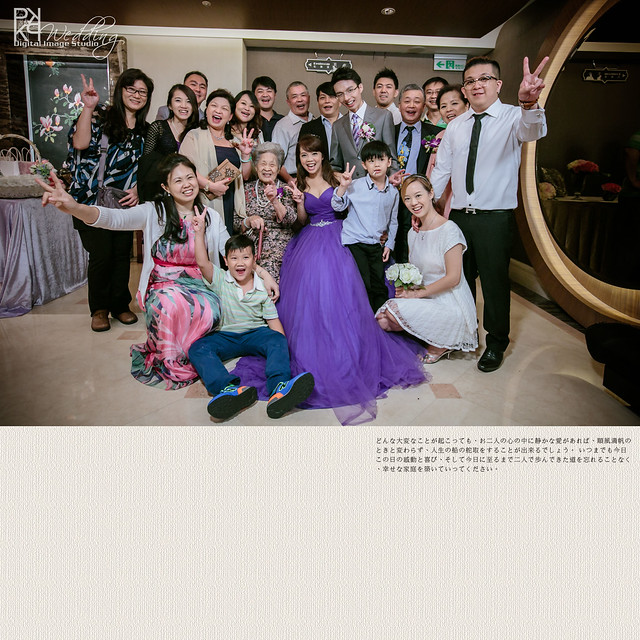 20141101PO-139