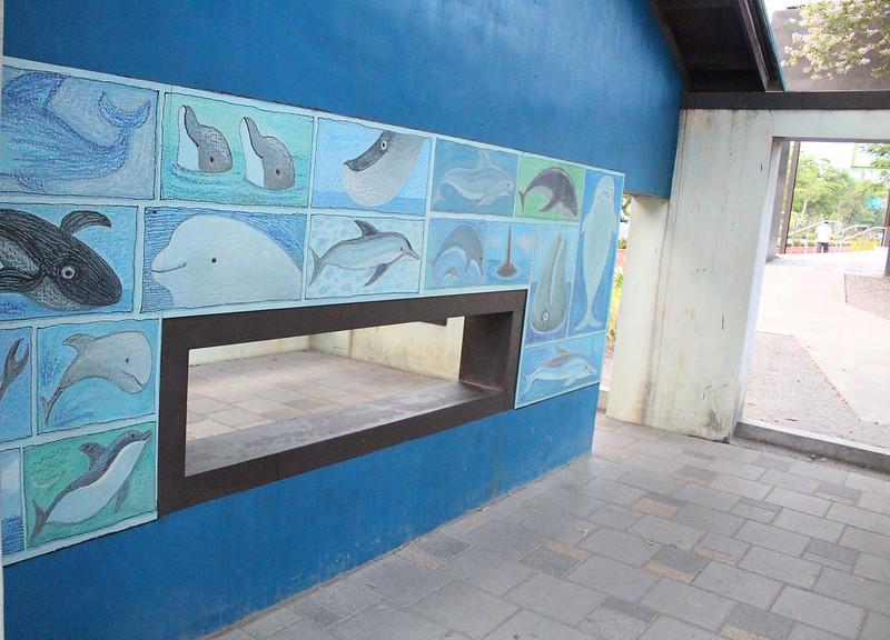 幾米公園 (28)