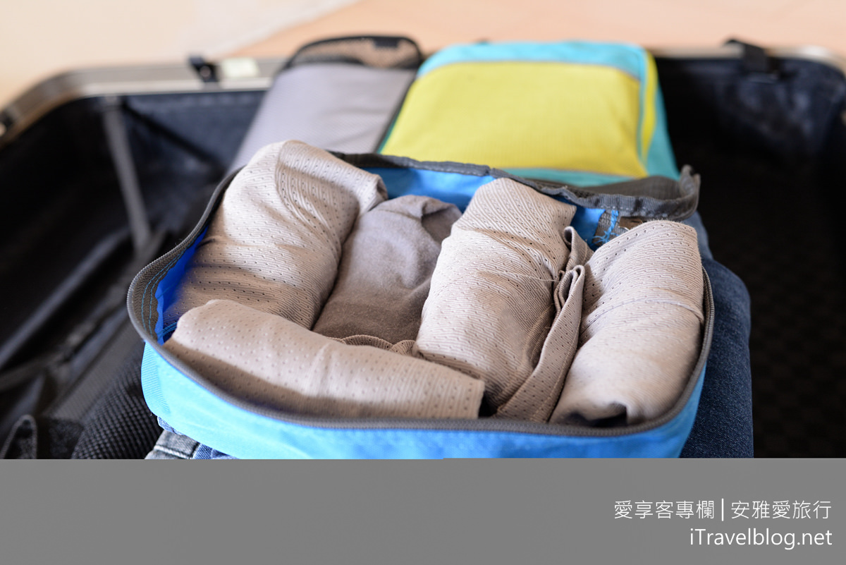 出國行李打包術 08
