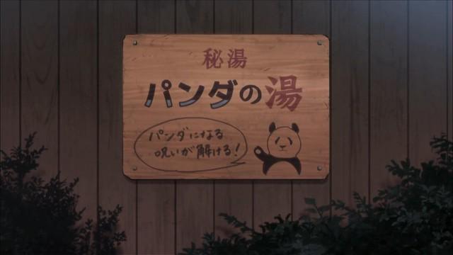 Gugure Kokkuri-san ep 8 - image 23