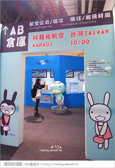 【阿朗基愛旅行】台北華山藝文特區阿朗基展~跟著阿朗基一起環遊世界去!13