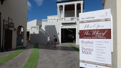 今日のサムイ島 12月10日 ボープットにThe Wharf Samui(モール) オープン