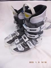 Lyžařské sjezdové boty Atomic - titulní fotka