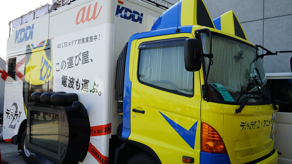 C87_西館外周_KDDI移動基地局車(デュラララ!!×2コラボラッピングカー)