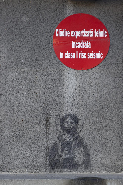 Jesus says no