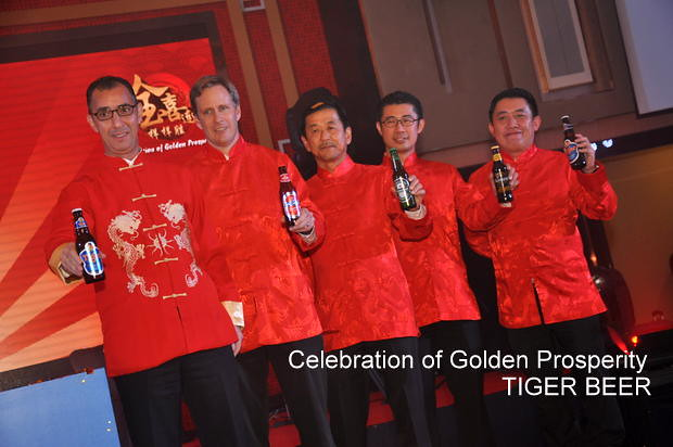Tiger Beer Chinese New Year 7