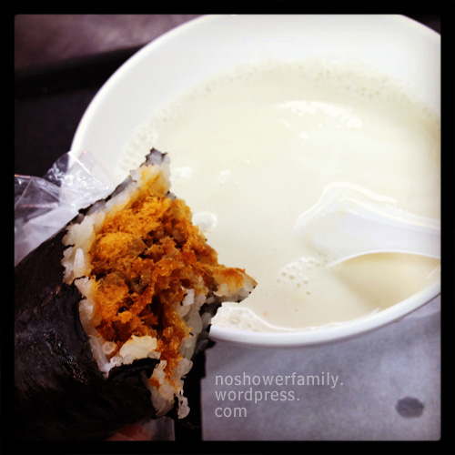 rice roll & soy milk