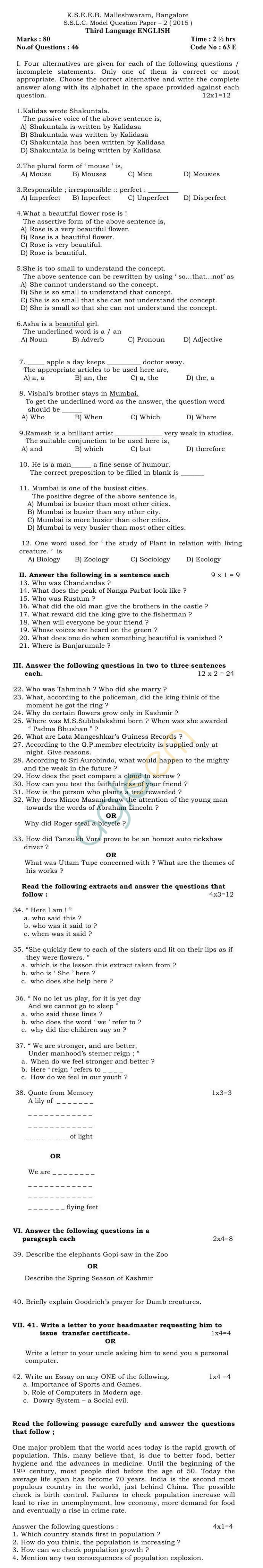 Karnataka Board SSLC Model Question Papers 2015 for English (III)
