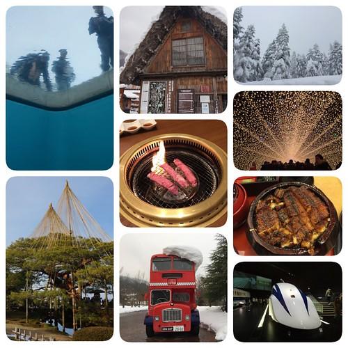 2014中部北陸之旅