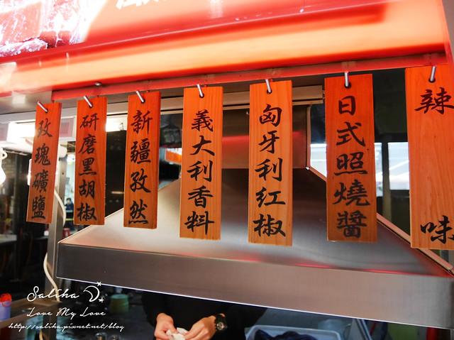 樂華夜市美食小吃 (7)