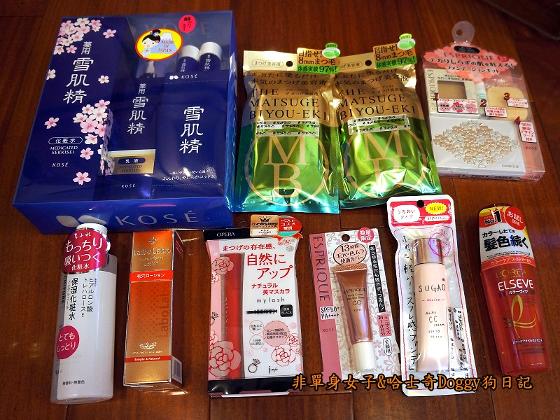 日本東京自由行藥妝電器用品必買推薦12