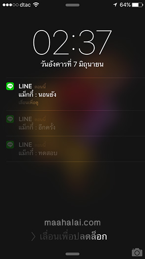 Unread Line ios