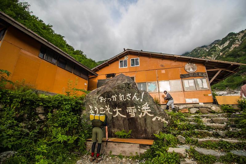 20150725-白馬岳-0049.jpg