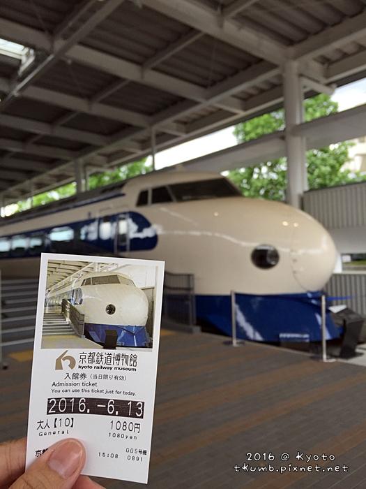 2016京都鐵道博物館4.JPG