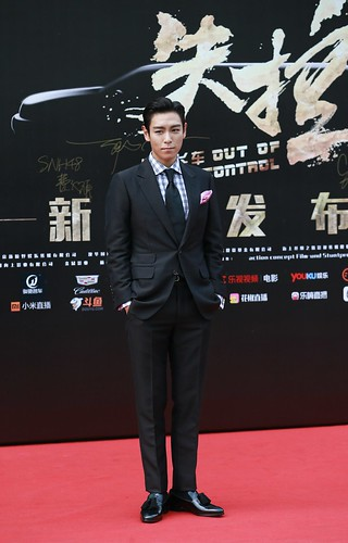 TOP Shanghai Press Con OUT OF CONTROL 2016-06-14 (37)