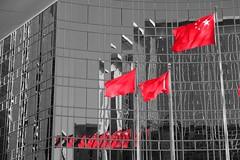Beijing Flags