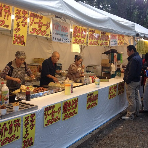 Yoyogi Park -- food vendors outside the shrine.