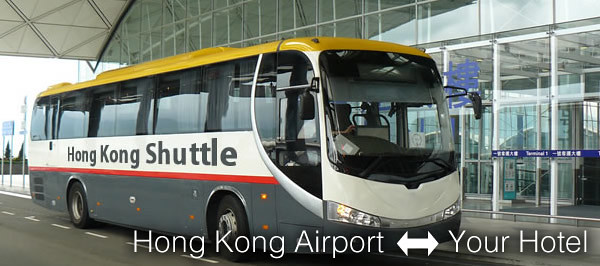 HK airport shuttle