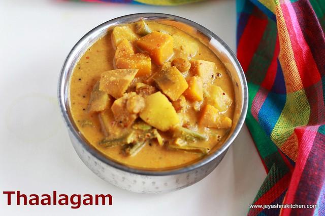 Thaalagam-kootu