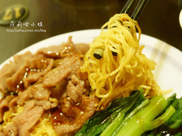 東區餐廳老友記 (6)