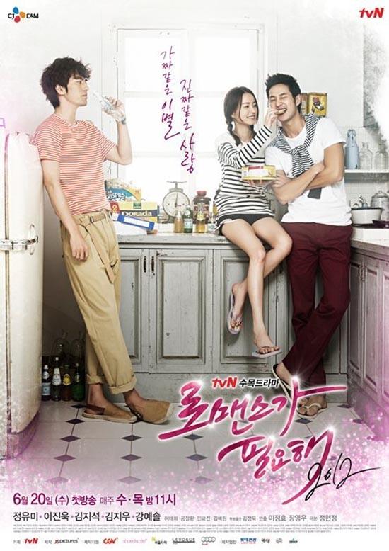 Khát Khao Hạnh Phúc 2 - I Need Romance 2 (2012)