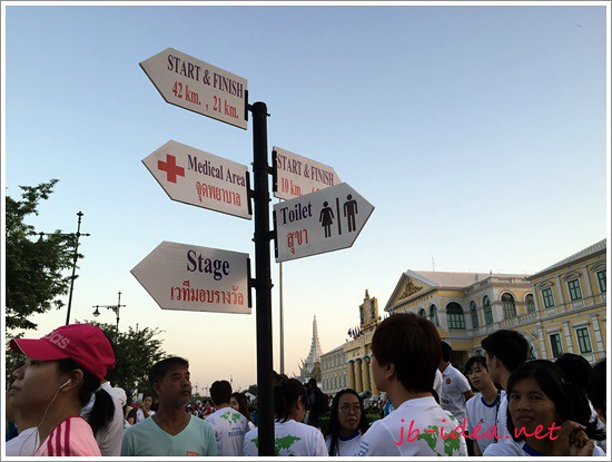standard-chartered-bangkok-marathon-2014-IMG_4794