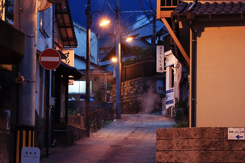 life road street trip travel autumn color building japan canon photography eos landscapes town alley scenery image bokeh walk hill snapshot hell snap viajes journey traveling 秋 viagens spa 旅行 m2 recent hotsprings oita kyushu imagery 九州 beppu 温泉 路地 別府 kannawa 大分県 地獄 tamronspaf90mmf28di 別府市 地獄めぐり imagescenery 鉄輪温泉 mentalscenery eosm2