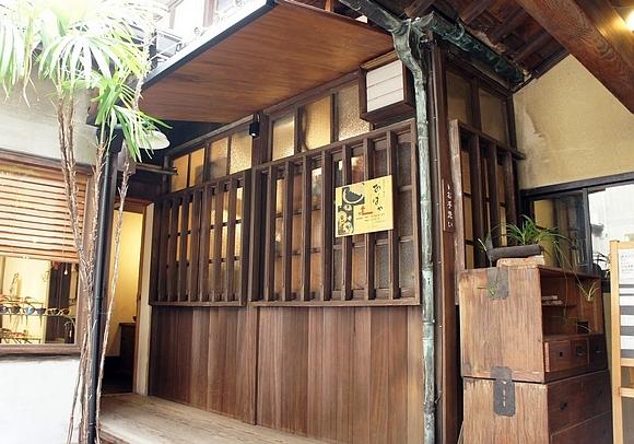 大阪必吃美食05