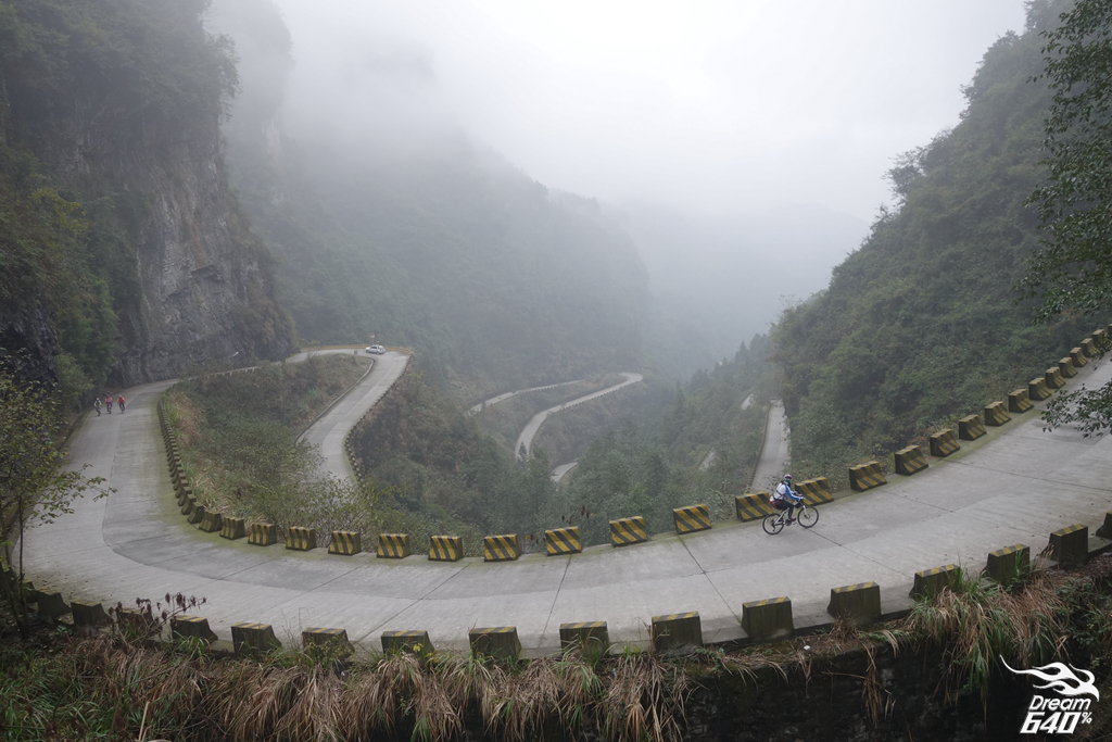 天門山 Tian Men Mountain029